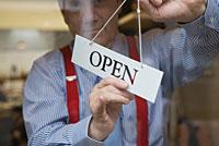 Aprobado el proyecto de ley de apoyo a los emprendedores y su internacionalización